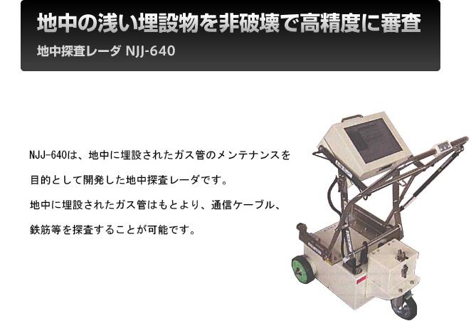 NJJ-640_img
