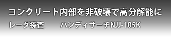 105_header01